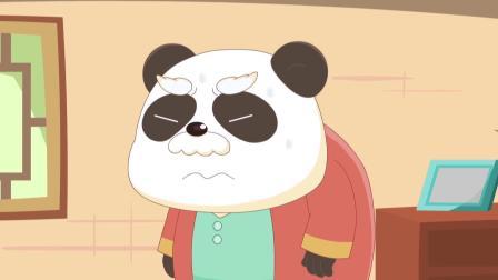 懒羊羊用了许多种方法烹饪,都没有达到熊猫爷爷的要求