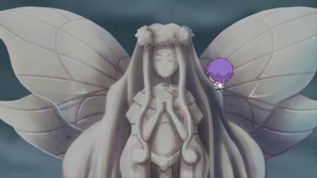 库库鲁问女神爱德文有没有背叛花仙国,可女神却不说话!