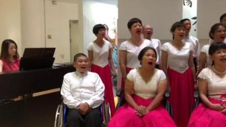 广州市残疾人合唱团1