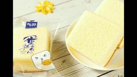 菲尔仕切块蛋糕整箱紫米黄油面包吐司买一送一营养早餐健康小零食