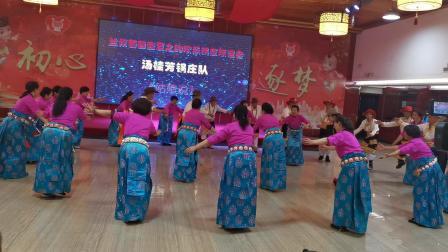 兰州汤桂芳锅庄舞队参加西固欢乐联谊会《之四》2019~6-23