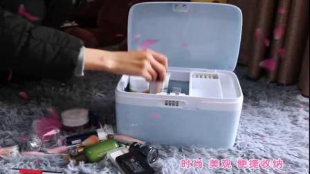 百家好世密码化妆品收纳盒手提护肤品首饰盒多层塑料储物箱密封 粉色【282017