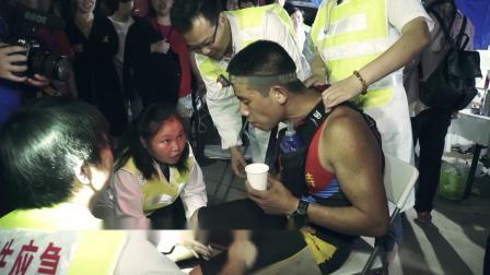 2018国际越野跑挑战赛诗画浦江站宣传片