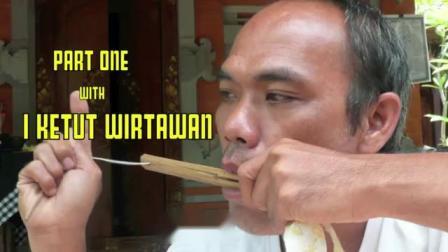 印尼竹口弦--1 拉绳口簧 (雨辰管乐)