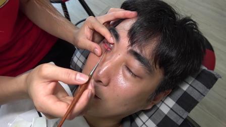 2019年助眠越南洗眼睛 (男士二篇)