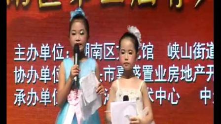 潮南区峡山跆拳道培训