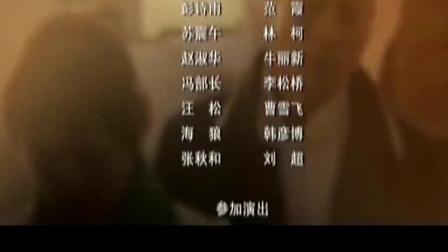 张江为电视剧《为爱结婚》演唱片尾曲《爱你》