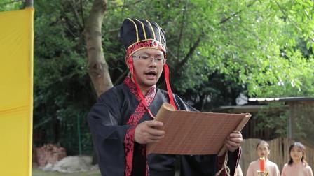 2019.06.07玫瑰园乙亥年端午节庆典 集锦