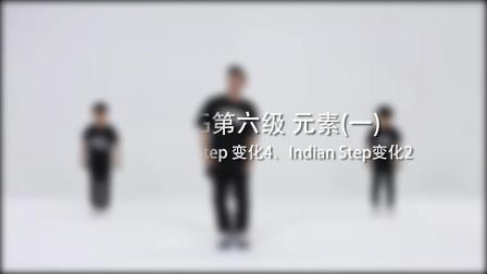 BREAKING第六级 元素(一) Top Rock-Salsa Step变化4、Indian Step变化2