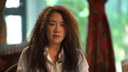 王潮歌(上期):我有时候像武则天