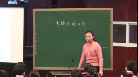 课文_语文园地七(部编版语文二年级上册)_T1085682