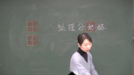 课文_语文园地六(部编版语文二年级上册)_T1076839