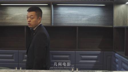 几何电影  Meng and Du万豪酒店婚礼快剪