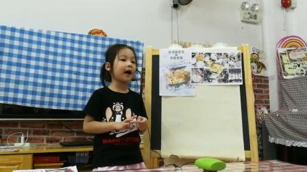 介绍卡通蛋糕制作的演讲