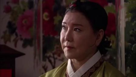 韩剧 | 在尚宫前被屈辱 @花的战争