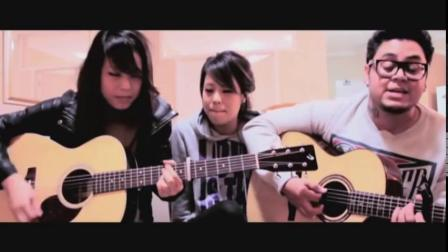 WHEN YOU LOOK ME IN THE EYES _ JONAS BROTHERS (Jayesslee_Andrew Garcia Cover)