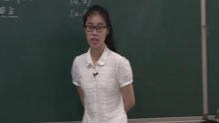 第四章第一节探索确定位置的方法-浙江