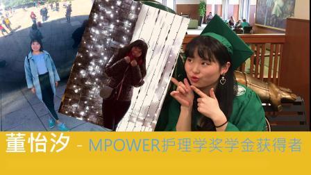 MPower interview