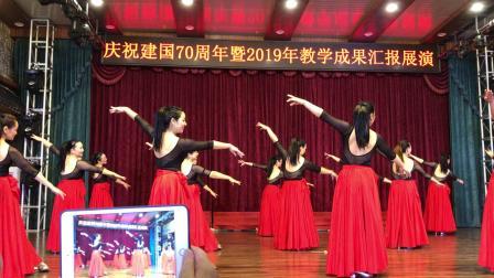 舞蹈《干杯》锦江老年大学形体12班