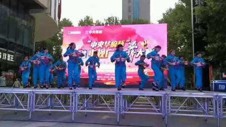 荆门香香广场舞《阿婆的莱篮子》