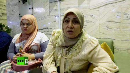 Ирак. История моей семьи (RTД)