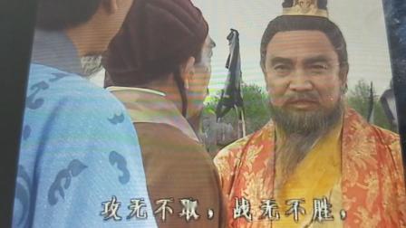 【三国演义】(西川别驾.张松)巧论贬曹军.据说是黄秋生之父扮演