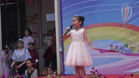 石门县第一幼儿园2019毕业典礼