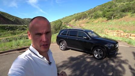 Mercedes Benz GLS 《2019》 - Test - Autovisie
