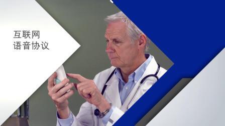 Datalogic得利捷医疗卫生解决方案