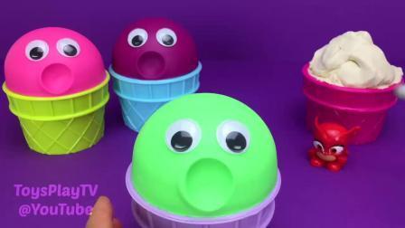 4种颜色玩冰淇淋杯PJ面具Chupa Chups。 特蛋