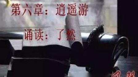 七弦的风骚 作者:刘郎 诵读:了然