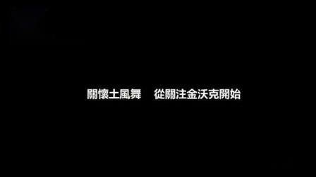 土風舞 水舞 水舞 [360p]