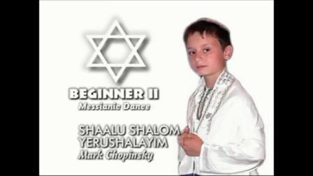 SHAALU  SHALOM YERUSHALAYM舞蹈 [360p]