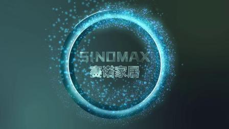 粒子环 - SINOMAX