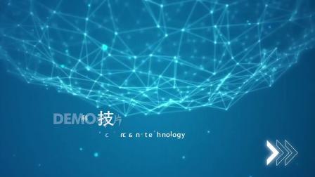 1160 蓝色粒子科技点线网格球引领生活高端文字标题动画企业年会宣传片AE模板科技片头 年会 视频制作 设计