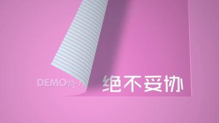 1170 创意简洁实用纸掀起文字标题企业商务介绍宣传片LOGO动画片头AE模板科技片头 年会 视频制作 设计