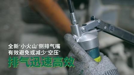世达-汽修工具-黄油枪