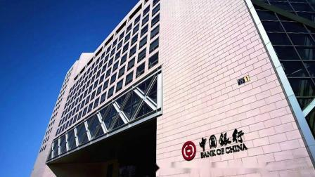 中国银行的理财子公司来了