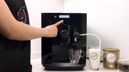S.GIUSTO 圣图M5-2全自动咖啡机奶沫制作教学