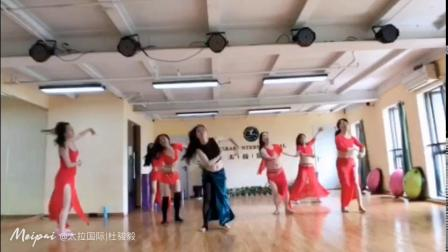 杭州市太拉国际东方舞瑜伽培训学校 —— 晨晨老师与系统班学员——群舞Popsong@太拉国际|杜骏毅 的视频原声