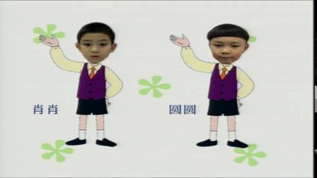 湘美版小学二年级美术上册14. 自画像-韩老师优质课视频(配课件教案)