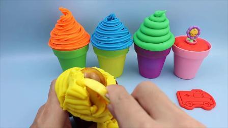 用迪斯尼汽车制作5种颜色的冰激凌曲奇制作惊喜玩具