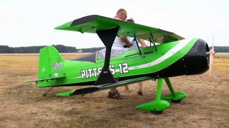 超大56KG PITTS S-12固定翼