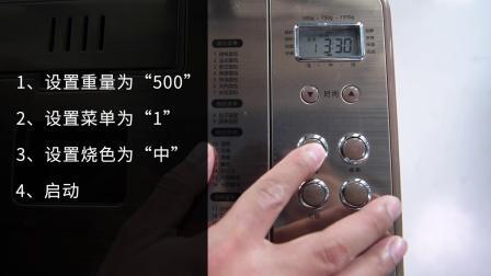 AB-C20D面包机-甜面包