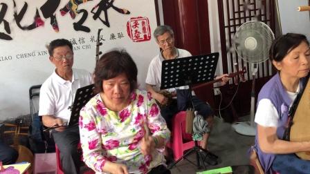 闽剧《错配郎》选段,顾琼珍演唱,主胡陈德华。