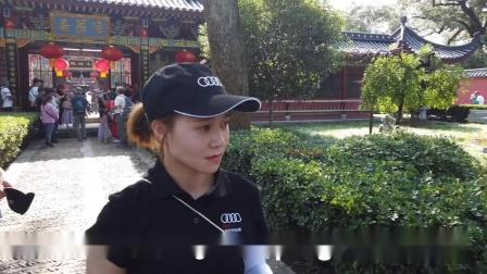 20190627 奥迪Q系列龙虎山探索之旅