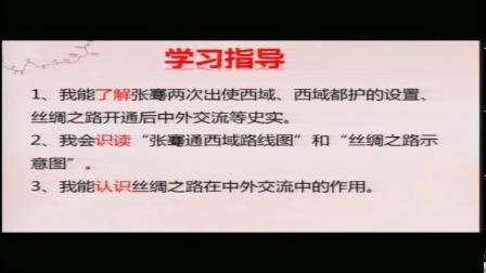 附录 中国古代史大事年表(上)_市级优课(部编版历史七年级上册)_T349062