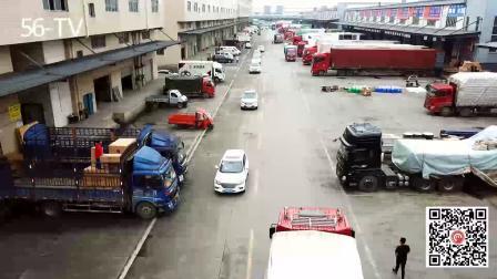 成都市道路货物运输行业协会携成都物流公司会员单位走进物流园区慰问基层物流人公益活动