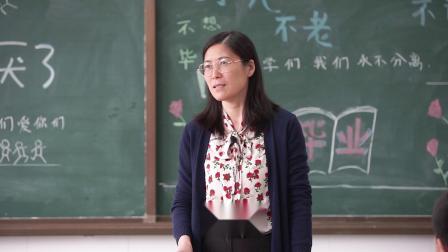 江阴要塞实验小学六(6)班