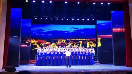 国网敦煌市供电公司党委庆祝建党98周年